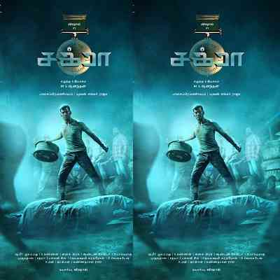Chakra Full movie Download