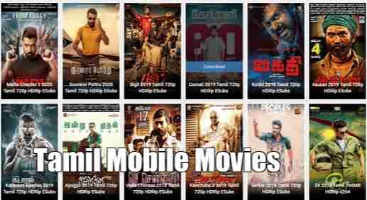 Tamil Mobile Movies 2021